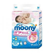 尤妮佳 婴儿 纸尿裤 M64