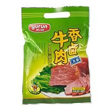 雨润香卤牛肉  (五香味)200g/袋