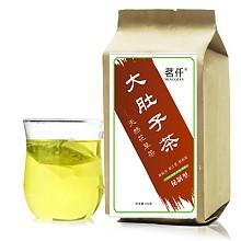茗仟大肚子茶160g
