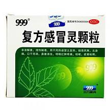 999感冒灵10g*9袋*3盒