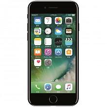 iPhone 7(128GB)双网通亮黑色手机