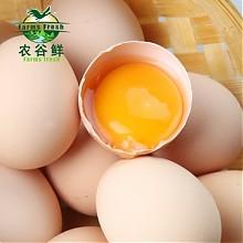农谷鲜散养农家土鸡蛋30枚