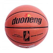 多能7号PU篮球