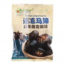 限华东:璟欣食品速冻马蹄300g