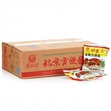 南街村北京方便面麻辣味65g*40袋
