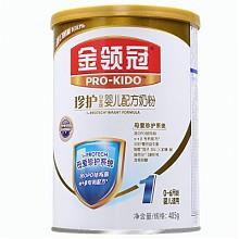 限地区:伊利金领冠珍护婴儿配方奶粉1段405g 0-6个月适用