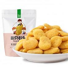 限地区:【京东超市】三只松鼠 蟹香蚕豆 110g 多种可选