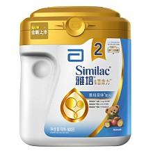 雅培金装喜康力 2段配方奶粉 900g