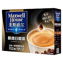 麦斯威尔 醇香白咖啡 12条 300g/盒