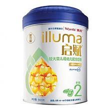 惠氏启赋婴幼儿配方奶粉2段900g*2罐