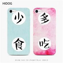 hidog 苹果iphone手机壳 保护套软
