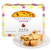 限华东华南:5箱卡多奇尼蔓越莓饼干454g