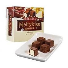 白菜党、临期品:明治雪吻巧克力 62g*2盒