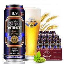 奥丁格 8.9特度啤酒 整箱装 500ml
