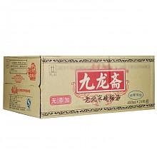 3箱*24瓶九龙斋老北京酸梅汤饮料400ml