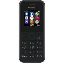 诺基亚105移动联通手机