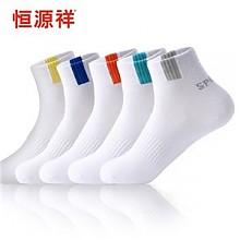 恒源祥长绒棉男夏季船袜/中筒袜 10双
