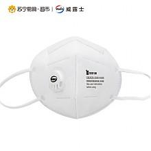 威洁士PM2.5专业防护口罩3个装