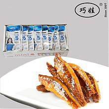 巧娃湖南特产香辣小鱼50包