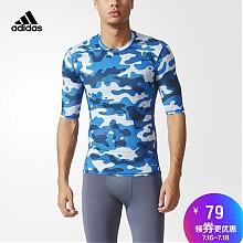 阿迪达斯 训练系列 男子紧身T恤 AJ4977