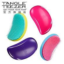 Tangle Teezer便携防静电经典美发顺发梳