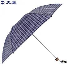 天堂伞 339S 三折钢骨雨伞