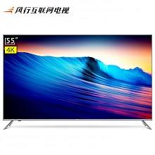 24日0点:风行 Q55 55英寸4K液晶电视