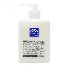 M-mark 柚子身体乳300ml*2瓶