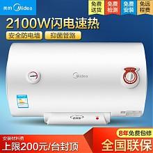移动专享:美的 F60-21S1 60L 电热水器