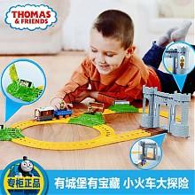托马斯和朋友之托比寻宝大冒险套装