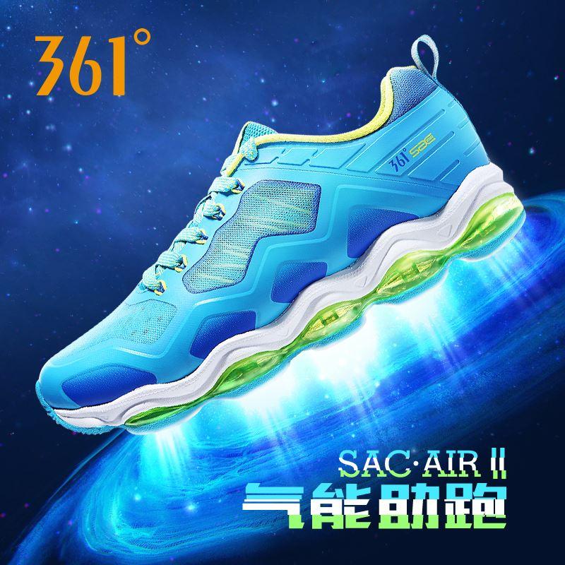361度气悬浮2代男气能跑步鞋