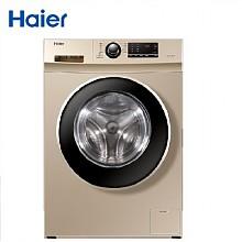 预售:海尔 7公斤变频滚筒洗衣机