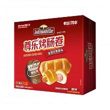 限地区:尊乐原味烤肠卷250g/盒*13件
