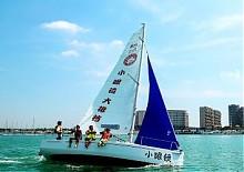 厦门帆迎俱乐部 帆船出海体验