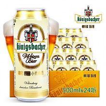 德冠 1689小麦啤酒 500ml*24听