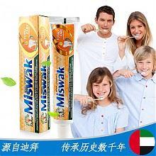 米斯瓦克天然植物精华牙膏