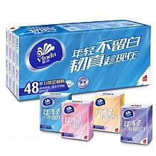 维达 手帕纸 超韧系列4层*48包