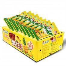 10袋*8支金锣火腿肠 菠萝香甜王30g