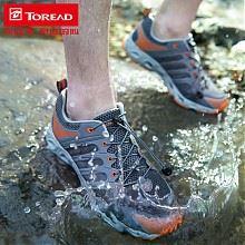 探路者溯溪鞋