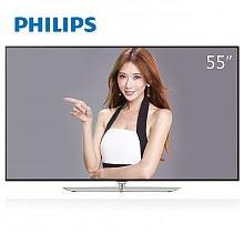20点:飞利浦 55英寸4K智能电视