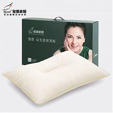 玺堡泰国进口天然乳胶枕