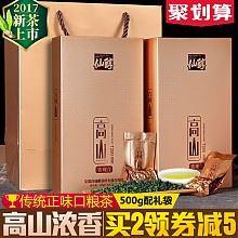 限今日:安溪铁观音250g*2盒礼袋装