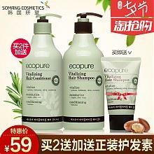 韩国所望进口植物洗发水550ml