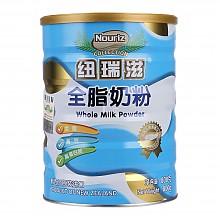 新西兰进口!纽瑞滋全脂奶粉 800g/罐