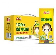 众果 黄小帅苹果汁 250ml×12盒