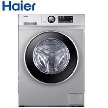 海尔 8公斤变频滚筒洗衣机