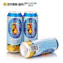 德拉克 小麦啤酒 500ml*24听 整箱装