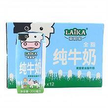 莱爱家  全脂牛奶200ml*12