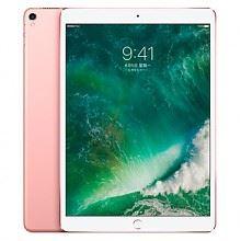 苹果iPad Pro 10.5 256GB玫瑰金