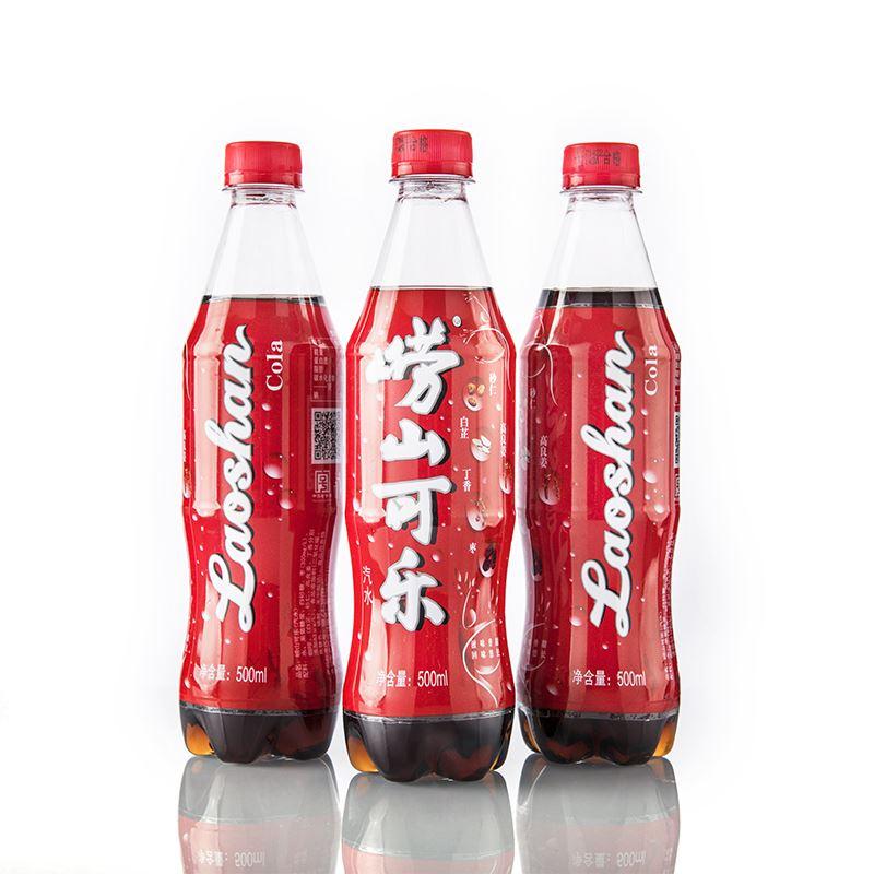 崂山可乐500ml*4瓶组合装